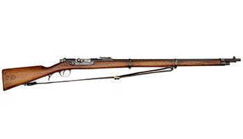 Kropatschek Rifles Auction