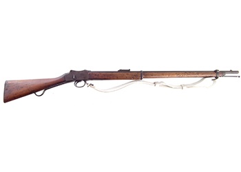 Martini-Henry Rifles Auction