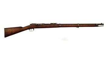 Mauser 71/84 Rifles Auction