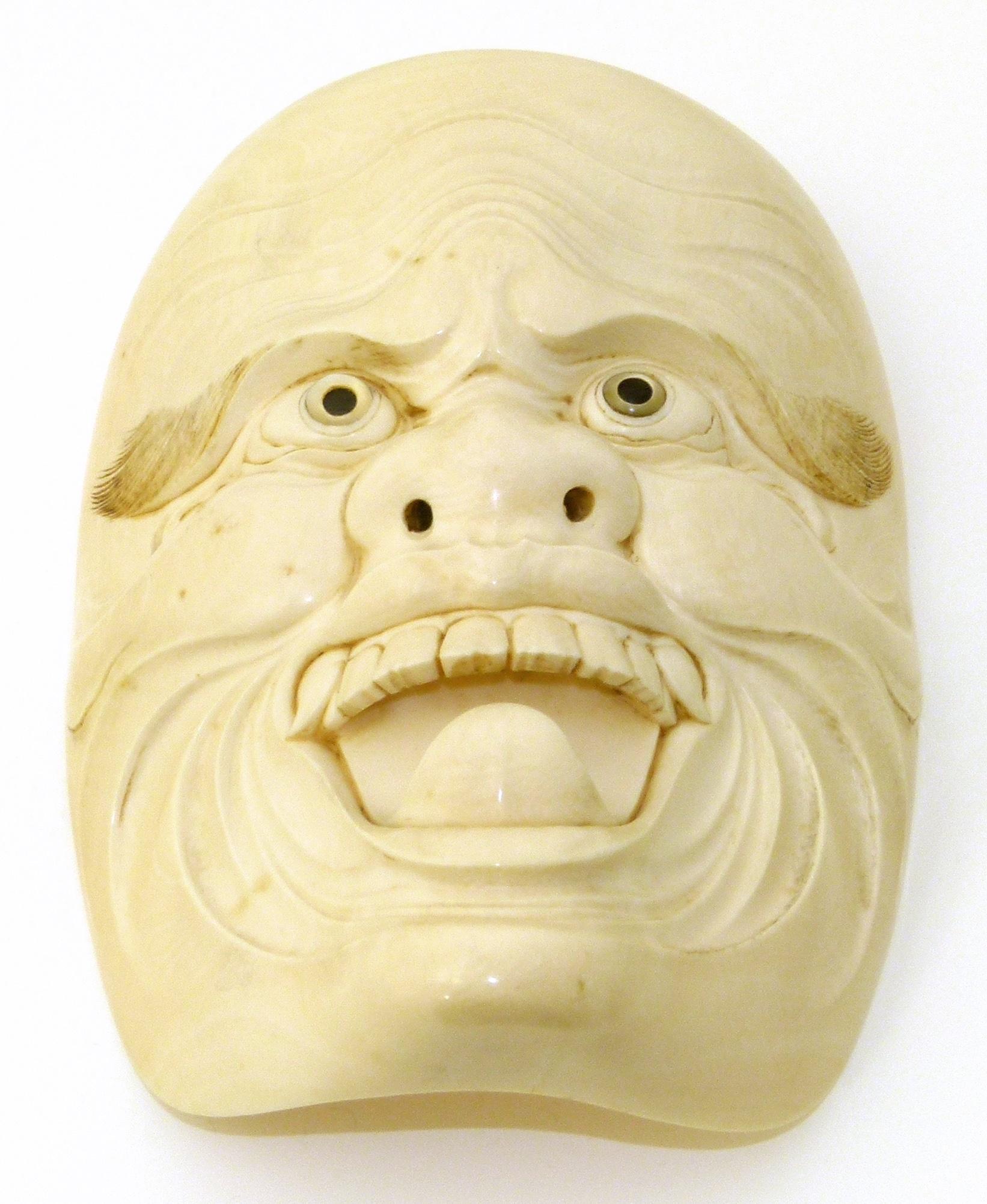 A Japanese Meji Period Ivory Noh Mask