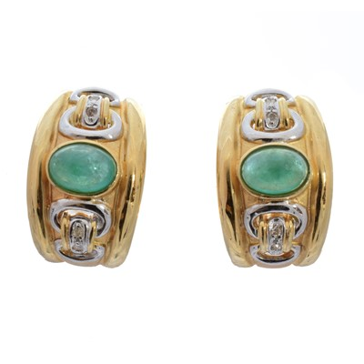 Lot 46-A pair of emerald and diamond earrings