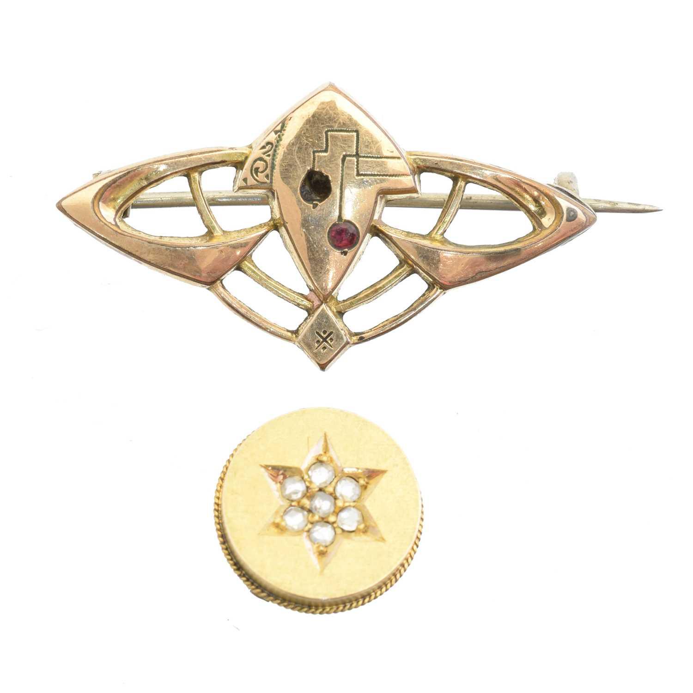 Lot 5 - A diamond jewellery component