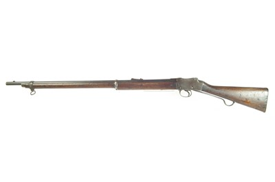 Lot Martini Henry MkIV Indian Police .577x 450 smooth bore