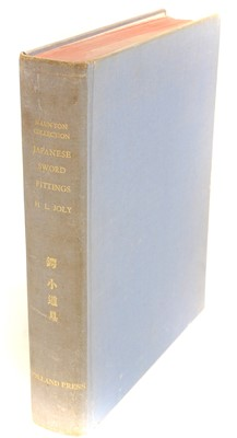 """Lot 7 - Rare 1973 Holland Press reprint of """"Japanese Sword Fittings: the Naunton Collection"""" by H L Joly."""