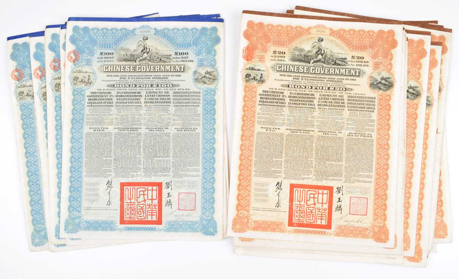 Lot 64 - Twenty-two Chinese Government Five Per Cent Reorganisation Gold Loan Bond Certificates, 1913 (22).