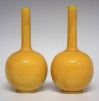 224 - Pair of Burmantofts vases.