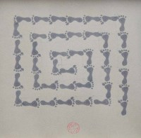 Lot 584-Richard Long, Untitled, ink.