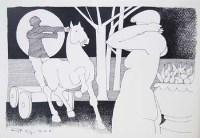 105 - Geoffrey Key, Daydreams and six framed prints