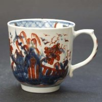 Lot 570-Lowestoft coffee cup